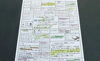 0124塾チラシ -01   _1418-s.jpg