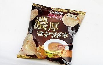 0130カルビー濃厚コンソメ味 -01   _1442-s.jpg