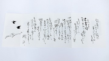 0224安食ひろ・潤 二人展DM -01   _7759-s.jpg