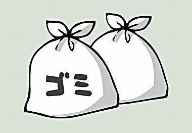 0430ゴミ袋 -01   -s.jpg