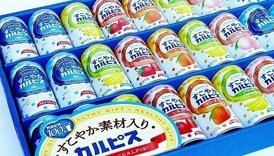 0731すこやかカルピス -01   _3165-s.jpg