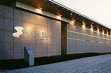 1019島根県立美術館 01   _m-s.jpg